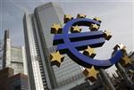 Statu quo de la bce attendu sur les taux malgré la crise