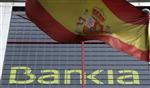 Ouverture d'une enquête sur bankia