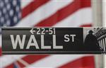 Wall street : wall street ouvre en hausse avec la chine et la fed