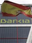 Les caisses d'épargne espagnoles, 1res bénéficiaires de l'aide