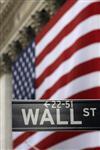 Wall street : wall street ouvre en hausse après l'accord d'aide à madrid