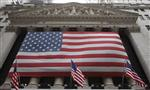 Wall street : wall street marque une pause à l'ouverture