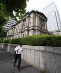 Taux inchangés au japon, les banques protégées du risque grec