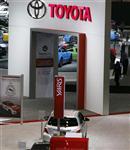Toyota transférera en france une part de sa production de yaris