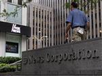 News corp envisage de scinder son activité en deux sociétés