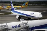 All nippon airways veut lever 2,1 milliard d'euros