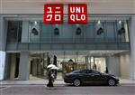 Fast retailing abaisse ses prévisions de bénéfice annuel
