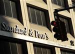 Les banques françaises parmi les plus solides du monde, juge s&p