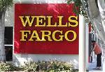 L'immobilier soutient le bénéfice de wells fargo au 2e trimestre