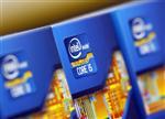 Intel peu optimiste pour son chiffre d'affaires