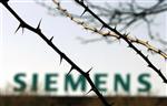 Siemens voit ses commandes plombées par la crise