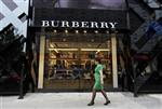 Burberry met fin aux discussions avec interparfums