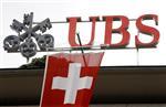 Résultat d'ubs en nette baisse au deuxième trimestre