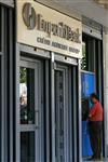 Alpha bank s'intéresse à emporiki, filiale grecque de casa