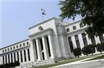 L'économie ralentit, la fed maintient sa politique