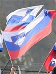 Moody's abaisse la note souveraine slovène à baa2 contre a2