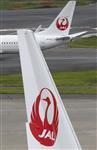 Japan airlines compte lever 8,5 milliards de dollars en bourse