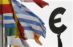 La zone euro ou le dilemme du