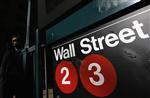 Wall street : wall street ouvre en baisse sur des prises de bénéfices