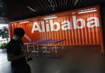 Yahoo pourrait réinvestir le produit de l'opération sur alibaba