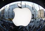 Apple, plus grosse capitalisation de l'histoire boursière