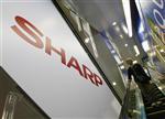 Sharp souhaiterait supprimer 8.000 emplois
