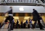 Apple inscrit un nouveau record après sa victoire sur samsung