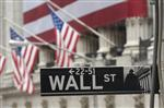 Wall street : wall street ouvre en baisse après son rally de deux semaines