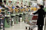Baisse de la confiance du consommateur dans la zone euro