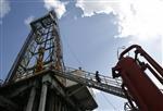 Le pétrole termine en hausse de 2% à new york
