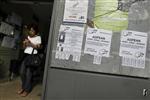 Nouveau record du chômage en grèce