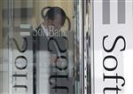 Softbank prêt à racheter jusqu'à 70% de sprint