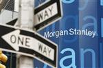 Morgan stanley livre un bénéfice ajusté meilleur que prévu
