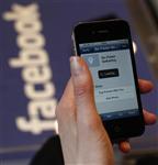 Facebook redresse la barre au 3e trimestre grâce au mobile