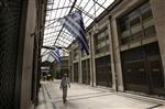 La grèce obtient un délai supplémentaire pour ses déficits