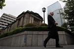 La déflation accroît la pression sur la banque du japon