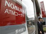 Profit inférieur aux attentes pour la banque japonaise nomura