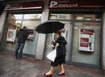Marché : Décote plus importante que prévu de Banco Popular