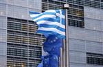 Marché : Le différend UE-FMI sur la Grèce ravive les inquiétudes