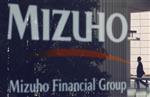 Marché : Bénéfice en chute libre au 2e trimestre pour Mizuho