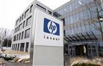 Marché : Le CA de Hewlett Packard chute plus que prévu au 4e trimestre