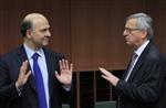Marché : Eurogroupe, FMI et BCE se séparent sans accord sur la Grèce