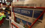 Marché : Gruner + Jahr confirme la fin du Financial Times Deutschland