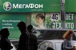 Marché : MegaFon débute sous son cours d'introduction, pourtant fixé bas