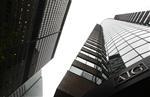 Marché : Le Trésor US va céder ses dernières actions d'AIG