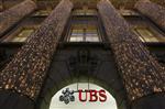 Marché : UBS devrait payer 1,6 milliard de dollars dans l'affaire du Libor