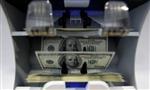Marché : Plus faible déficit courant aux Etats-Unis en près de deux ans
