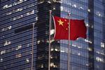 Marché : La Banque mondiale relève sa prévision de croissance en Chine