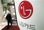 Marché : LG Group veut augmenter ses d'investissements de 19% en 2013