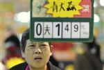 Marché : Pic d'inflation en Chine en décembre